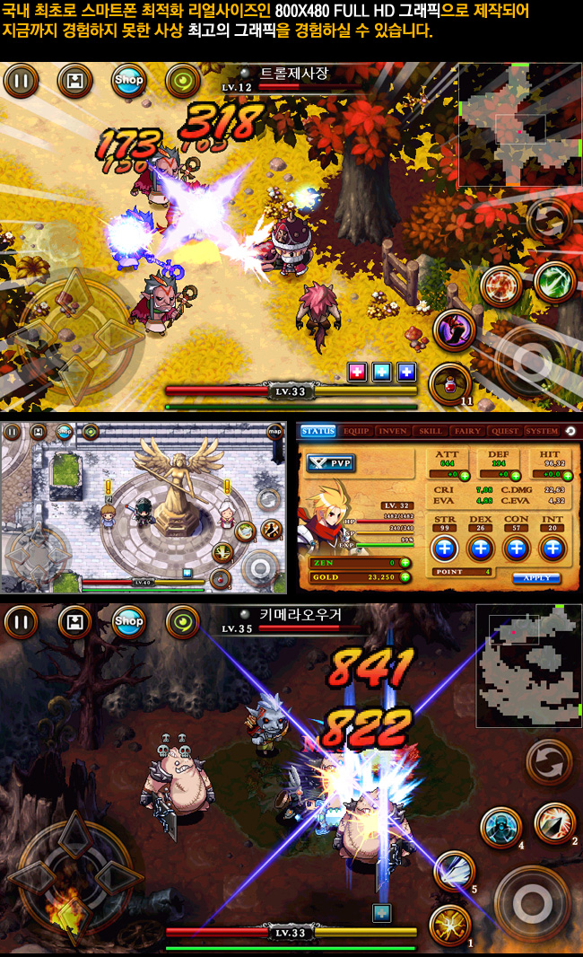 download game zenonia 4 offline